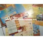 Brosur / Leaflet / Form